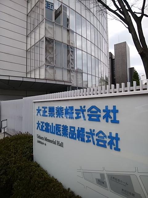 f:id:kaon-yokegawa:20190321111726j:plain