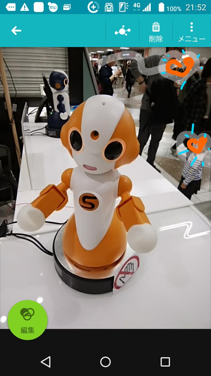 f:id:kaon-yokegawa:20190322074133p:plain