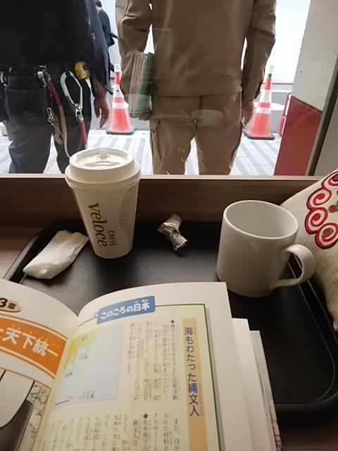 f:id:kaon-yokegawa:20190322120351j:plain