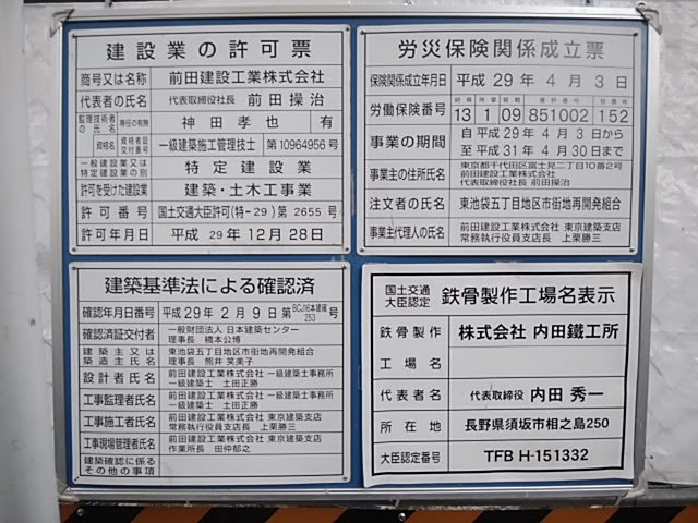 f:id:kaon-yokegawa:20190328120756j:plain