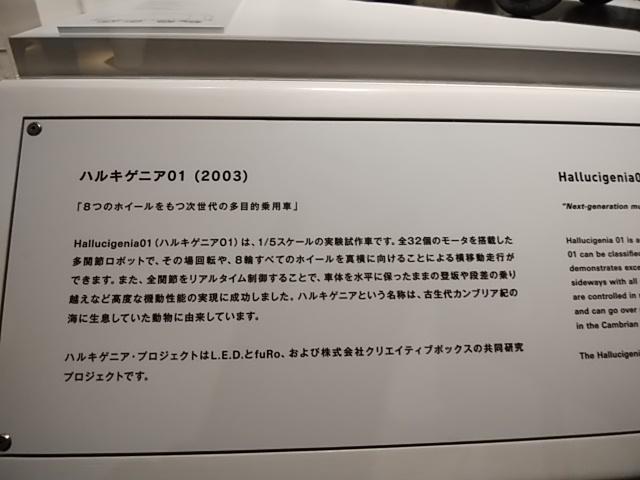 f:id:kaon-yokegawa:20190329112925j:plain
