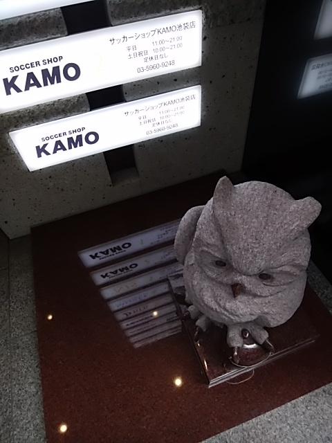 f:id:kaon-yokegawa:20190330123306j:plain