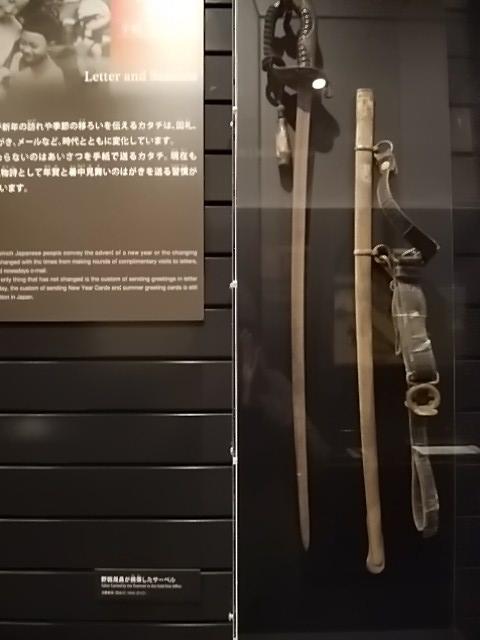 f:id:kaon-yokegawa:20190330144011j:plain