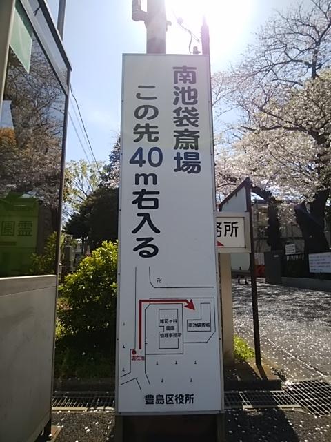 f:id:kaon-yokegawa:20190405132121j:plain