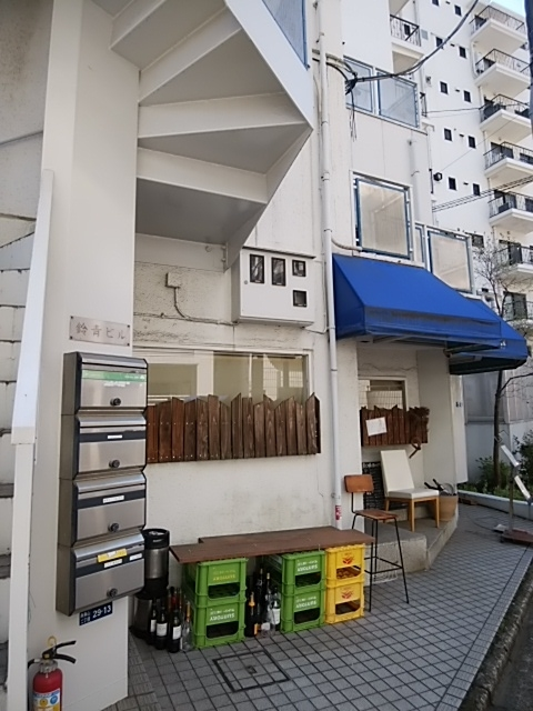 f:id:kaon-yokegawa:20190415111935j:plain