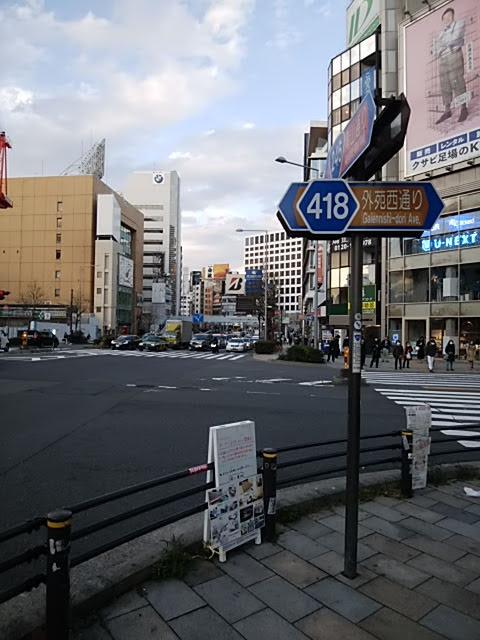 f:id:kaon-yokegawa:20190415194114j:plain