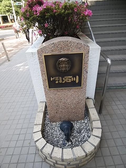 f:id:kaon-yokegawa:20190523152048j:plain