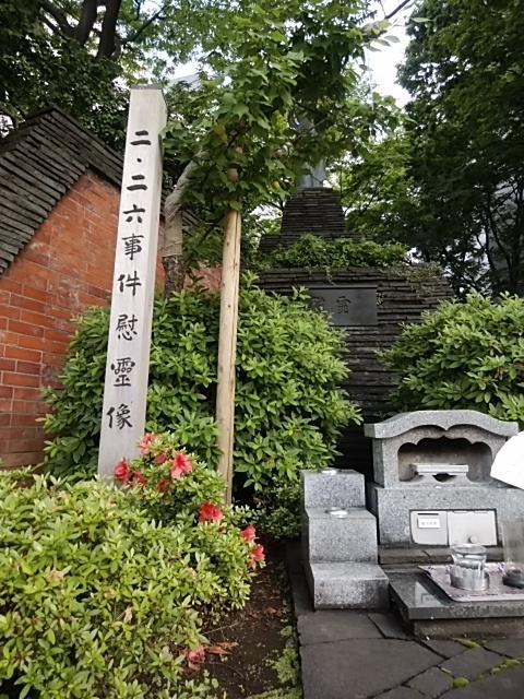 f:id:kaon-yokegawa:20190608154333j:plain