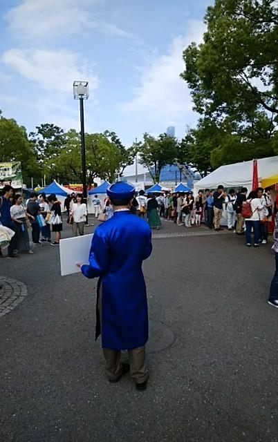 f:id:kaon-yokegawa:20190608155812j:plain