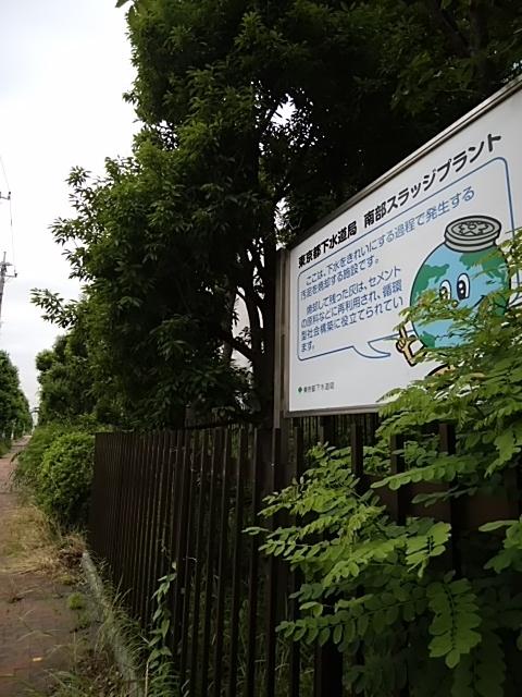 f:id:kaon-yokegawa:20190623111639j:plain