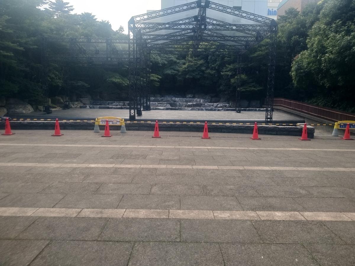 f:id:kaon-yokegawa:20190919090638j:plain
