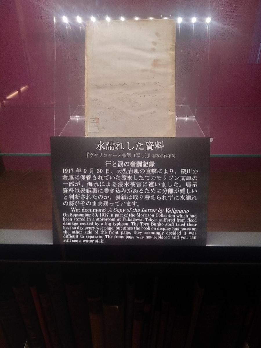 f:id:kaon-yokegawa:20190919155600j:plain