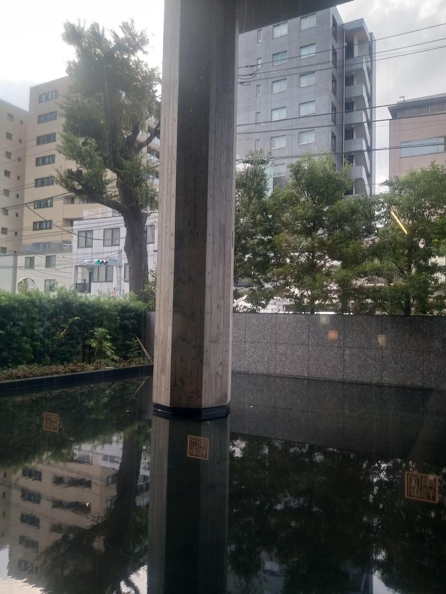 f:id:kaon-yokegawa:20190919164418j:plain