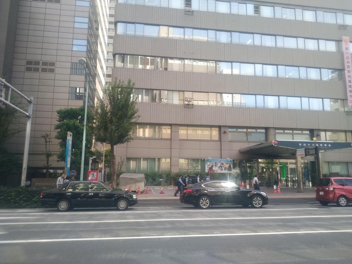 f:id:kaon-yokegawa:20190920100233j:plain