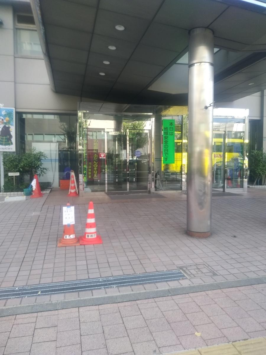 f:id:kaon-yokegawa:20190920100630j:plain