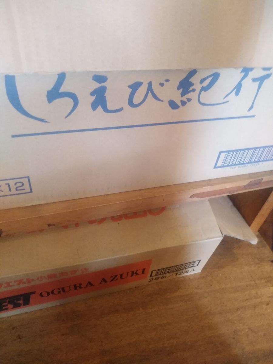 f:id:kaon-yokegawa:20190920101907j:plain
