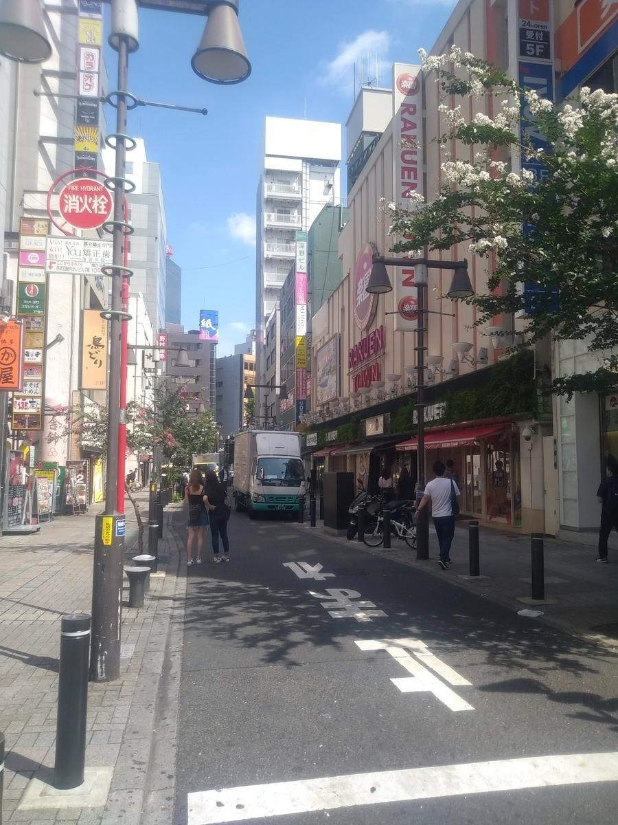 f:id:kaon-yokegawa:20190920111022j:plain