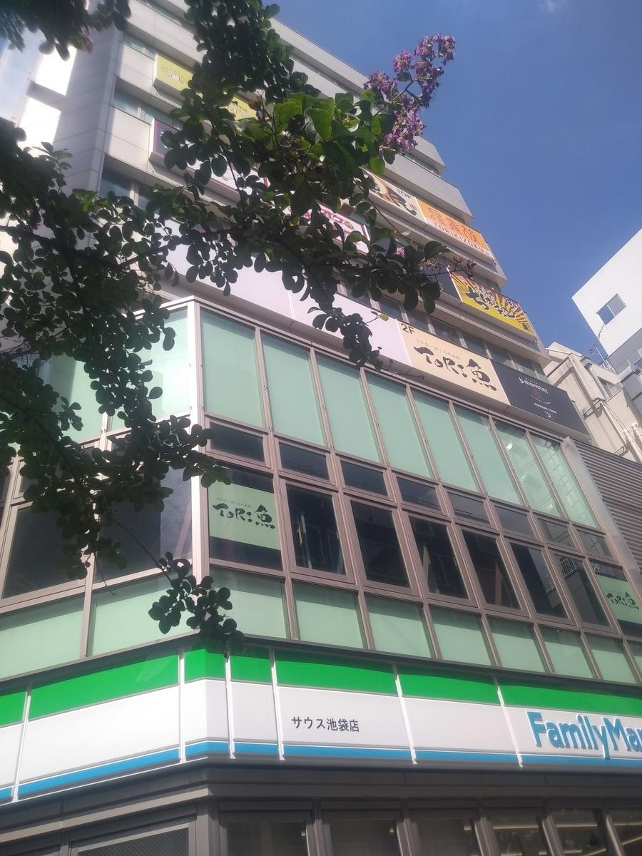 f:id:kaon-yokegawa:20190920111204j:plain