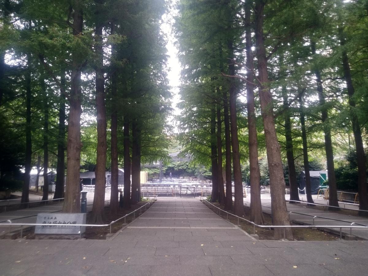 f:id:kaon-yokegawa:20190921102808j:plain