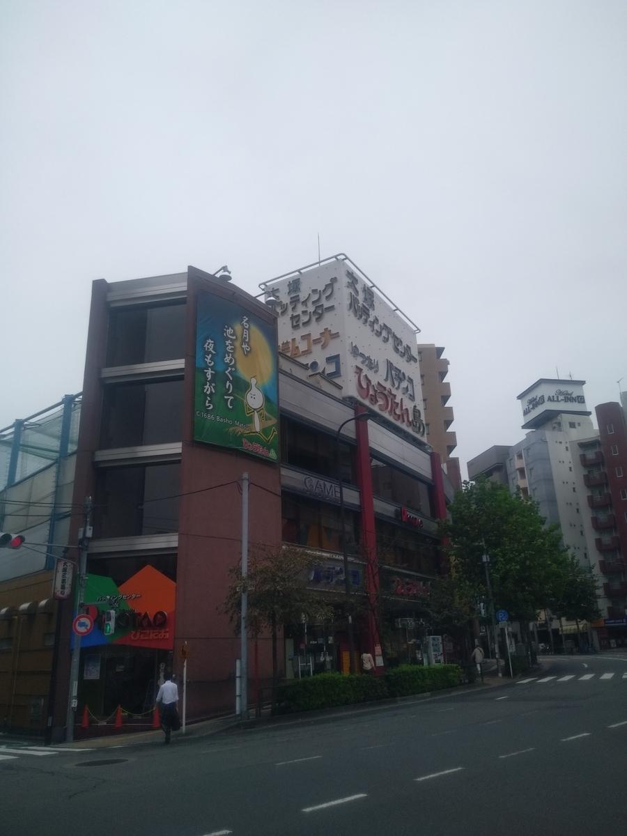 f:id:kaon-yokegawa:20191011083606j:plain