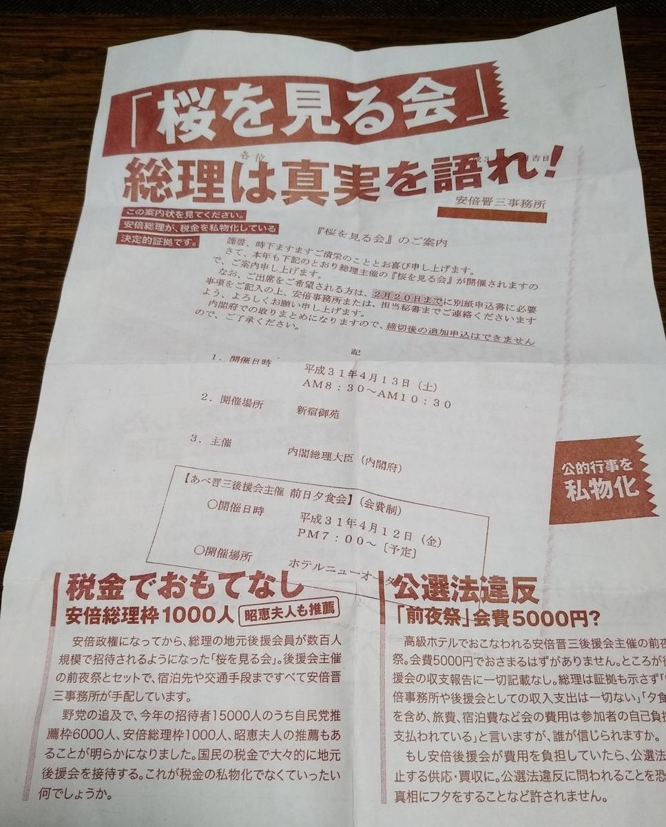 f:id:kaon-yokegawa:20200101135601j:plain