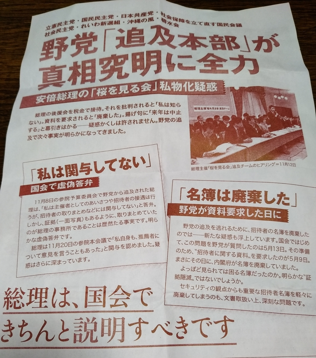 f:id:kaon-yokegawa:20200101135640j:plain