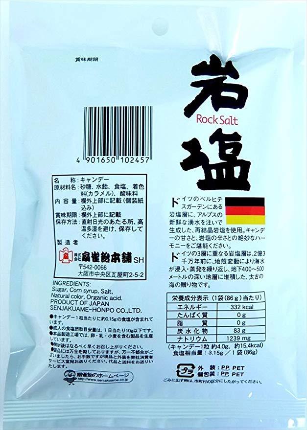 f:id:kaon-yokegawa:20200112092111j:plain