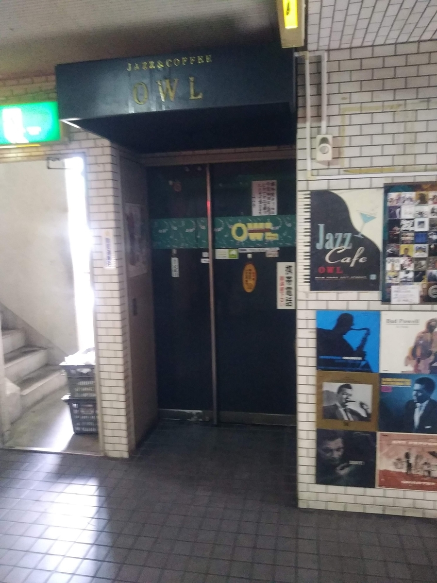 f:id:kaon-yokegawa:20200112101825j:plain