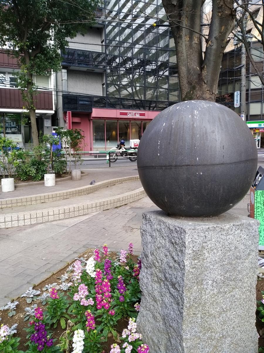 f:id:kaon-yokegawa:20200204094143j:plain