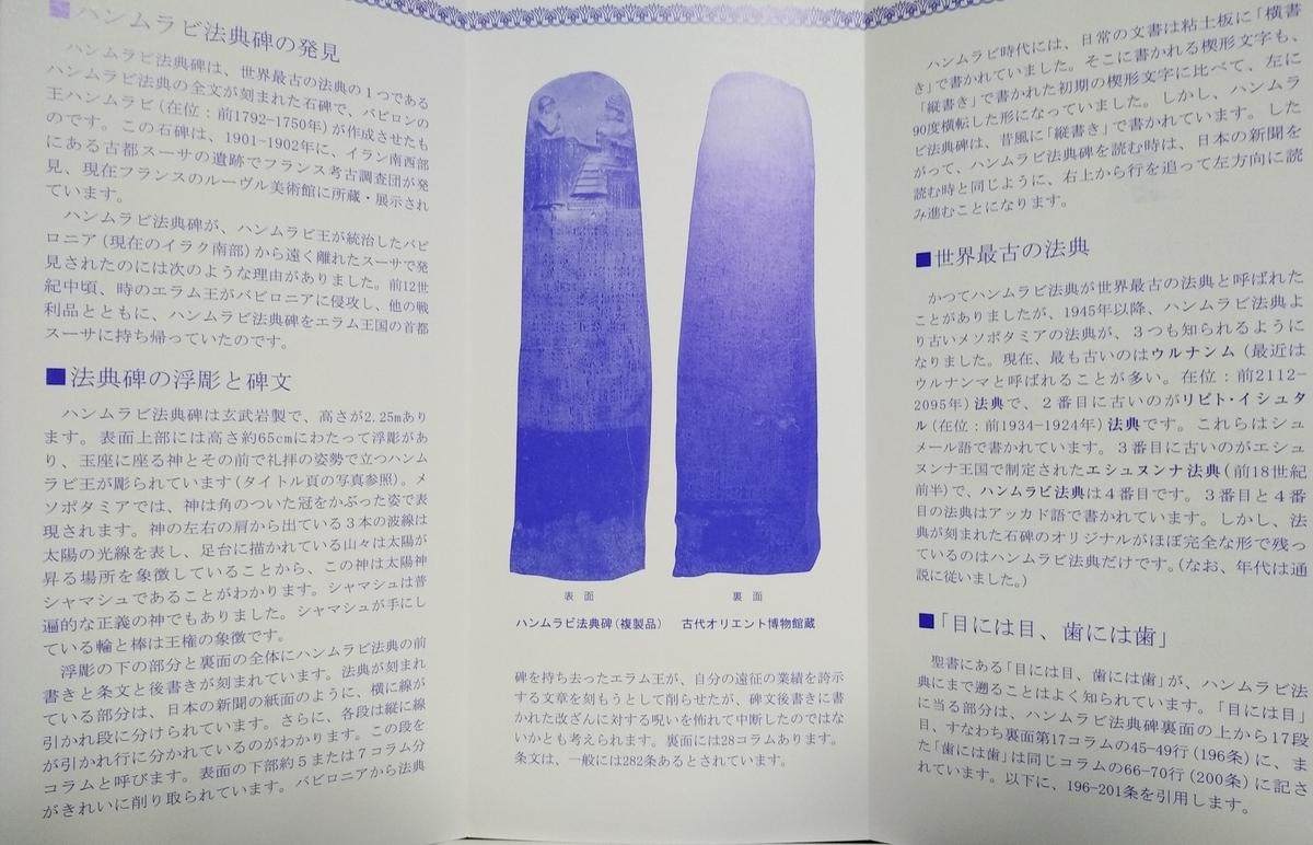 f:id:kaon-yokegawa:20200209220422j:image