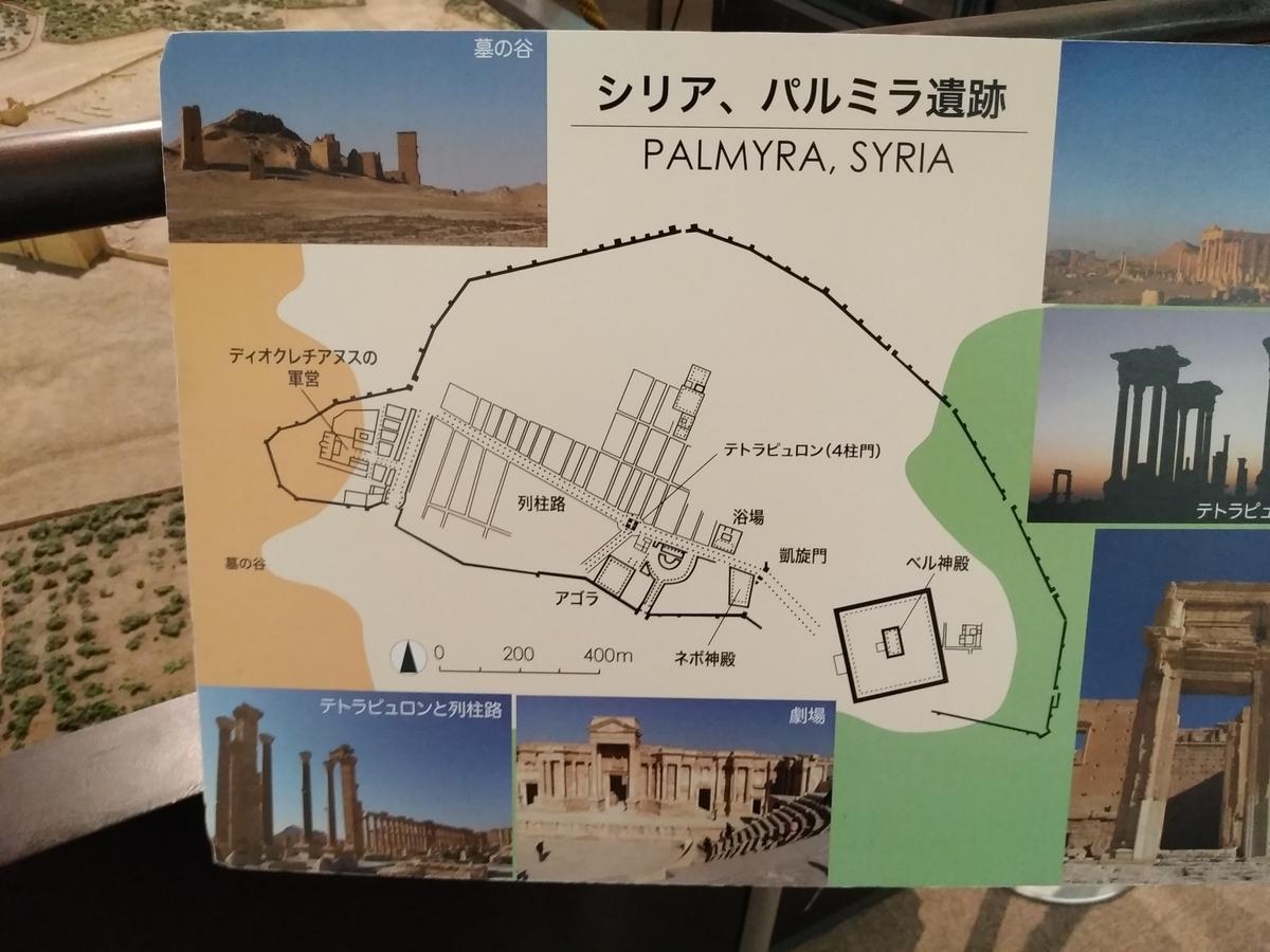 f:id:kaon-yokegawa:20200210153505j:plain