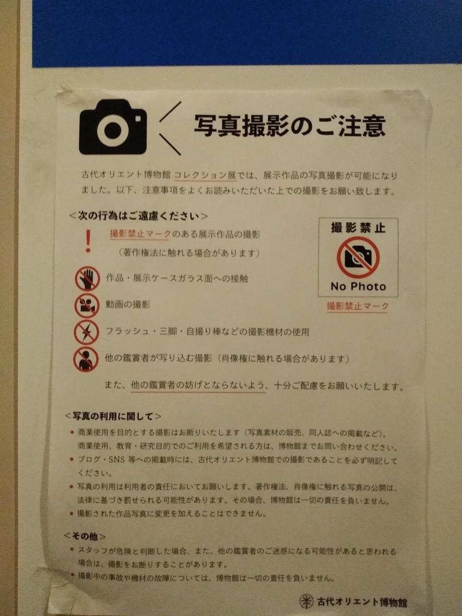 f:id:kaon-yokegawa:20200210164840j:plain