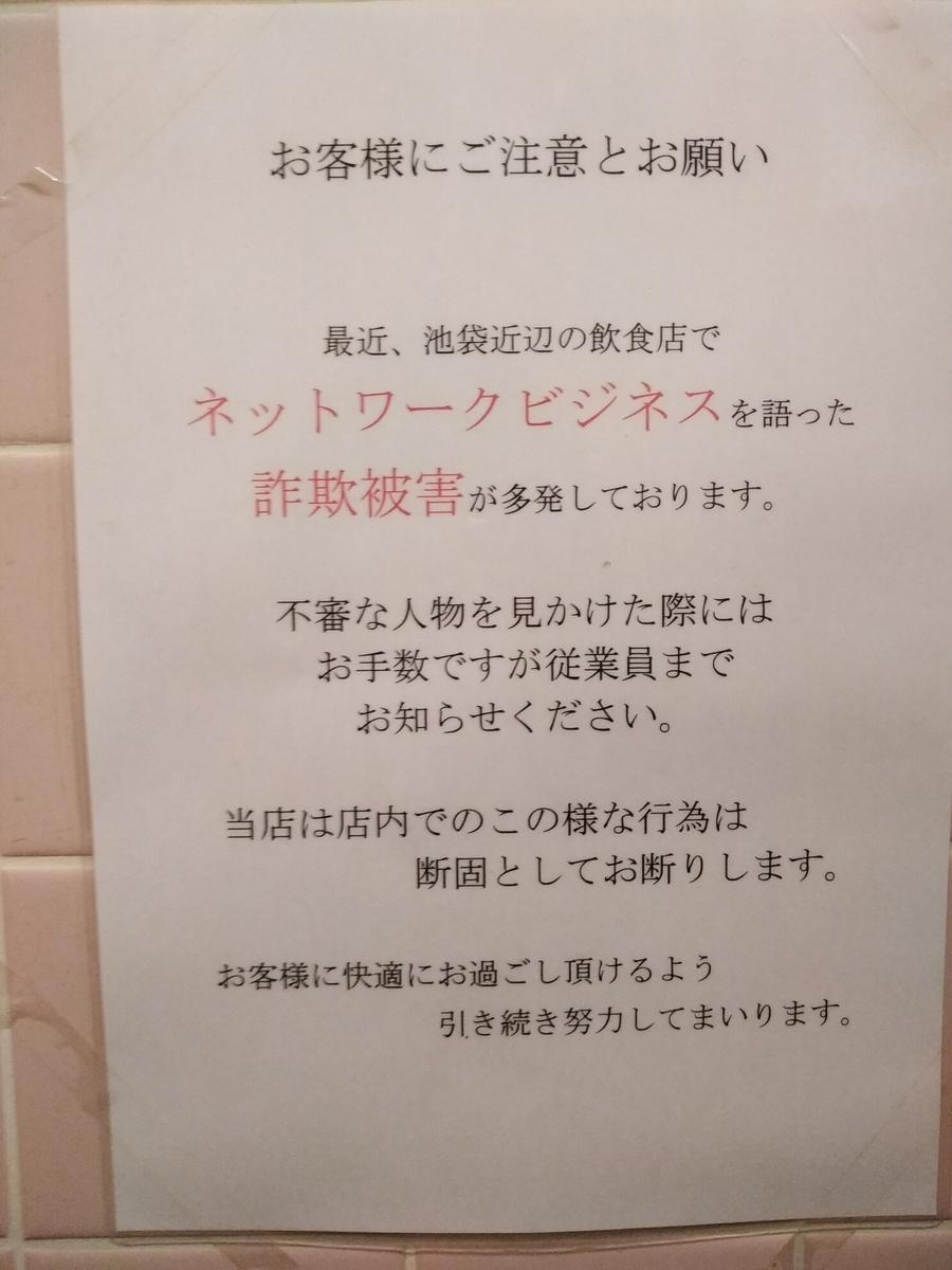 f:id:kaon-yokegawa:20200223105930j:plain