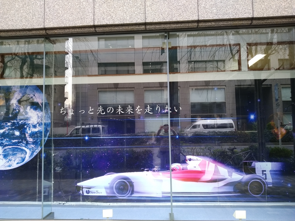 f:id:kaon-yokegawa:20200229225612j:plain