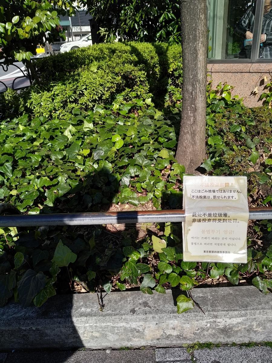f:id:kaon-yokegawa:20200306091417j:plain