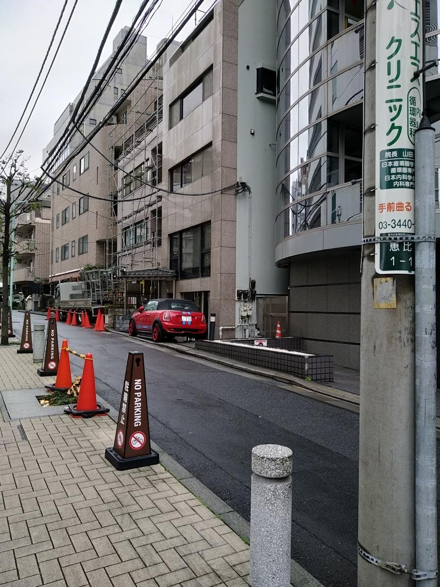f:id:kaon-yokegawa:20200308105647j:plain