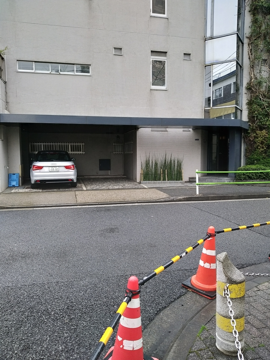 f:id:kaon-yokegawa:20200308110728j:plain