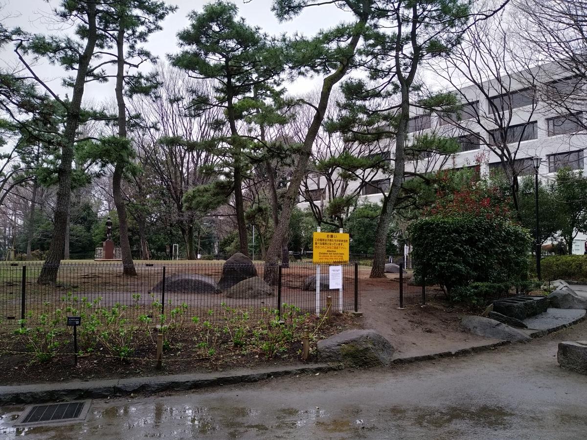 f:id:kaon-yokegawa:20200312081716j:plain