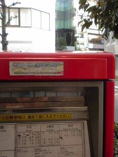 f:id:kaon-yokegawa:20200315150717j:plain