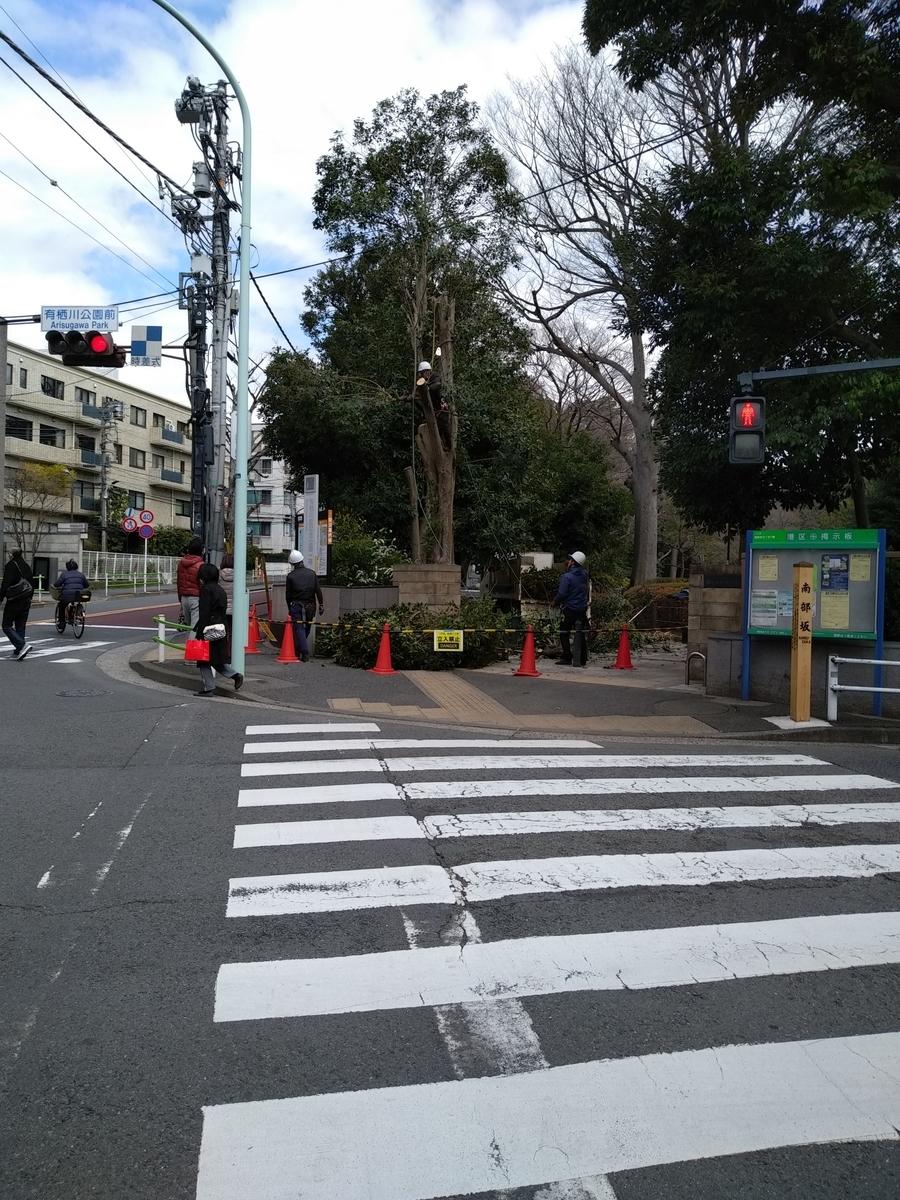 f:id:kaon-yokegawa:20200317103652j:plain