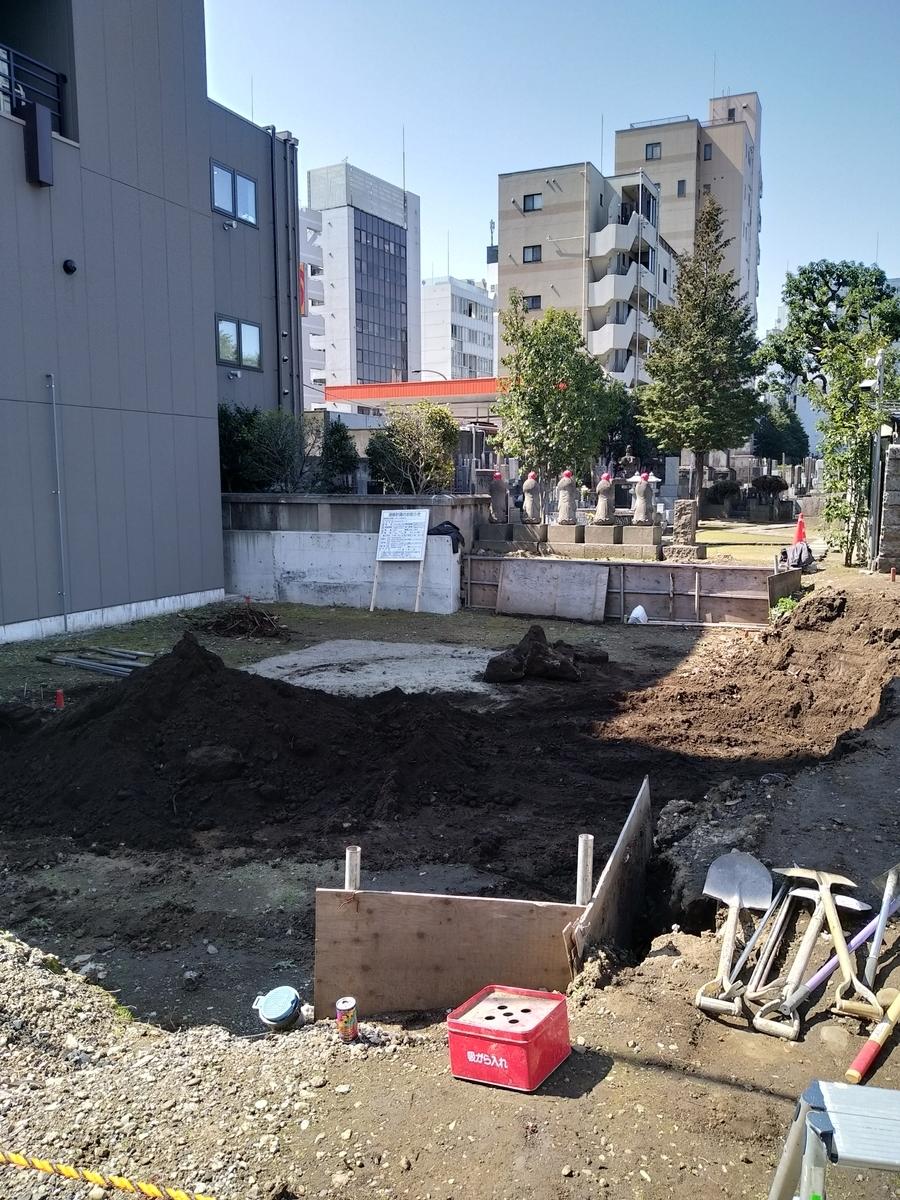f:id:kaon-yokegawa:20200318105134j:plain