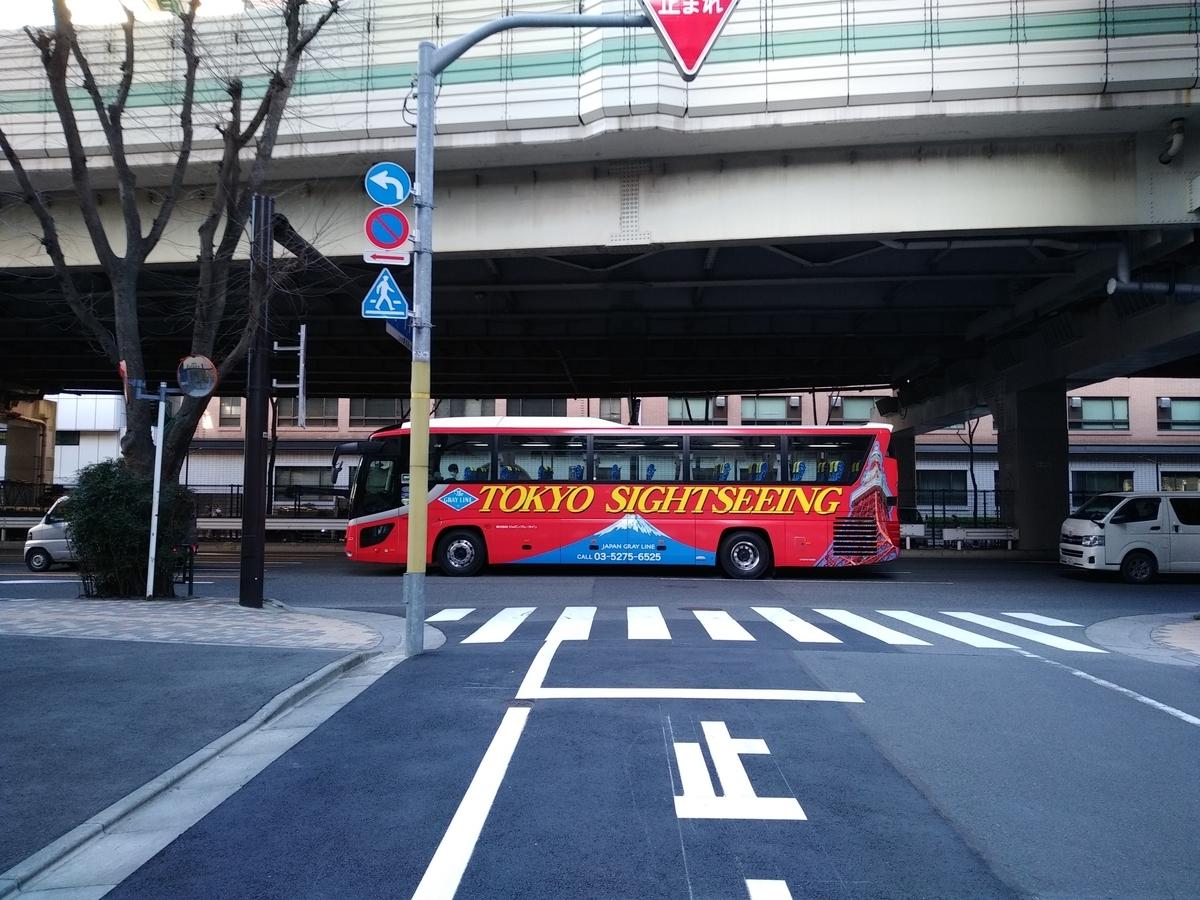 f:id:kaon-yokegawa:20200325080351j:plain