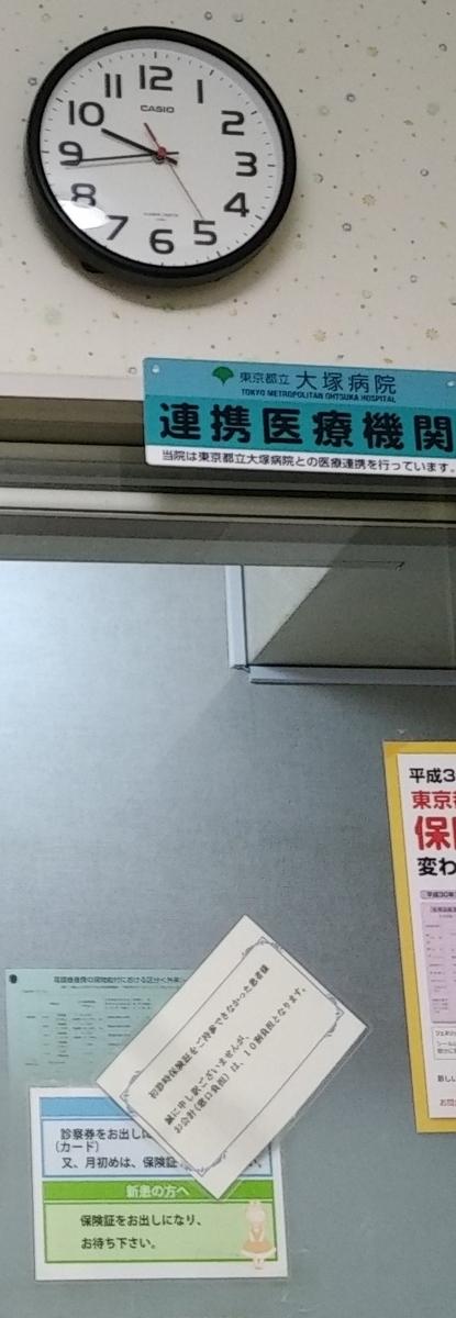 f:id:kaon-yokegawa:20200329151920j:plain