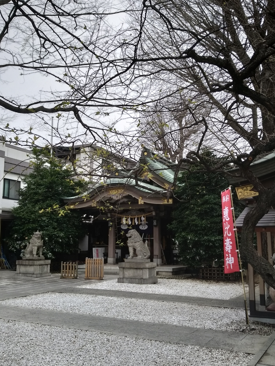 f:id:kaon-yokegawa:20200331092153j:plain