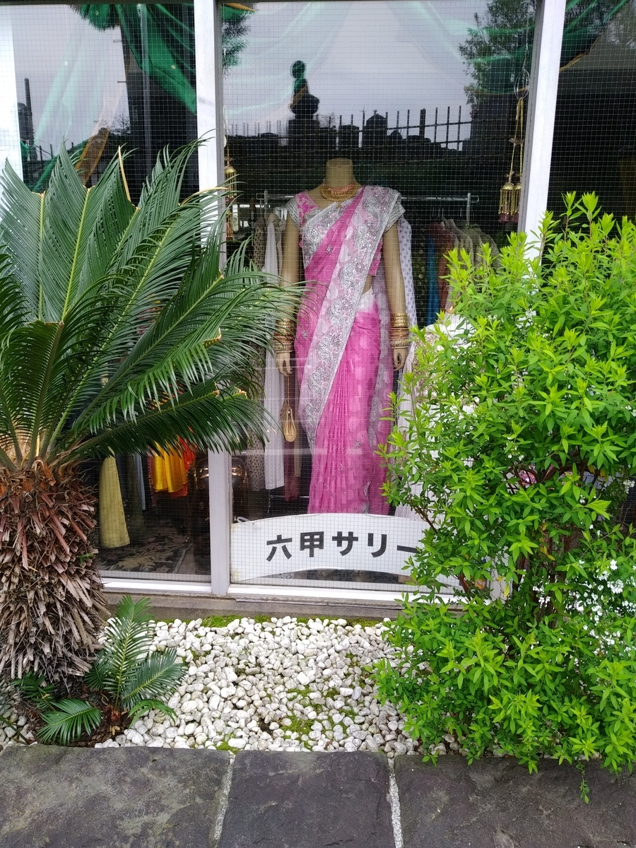 f:id:kaon-yokegawa:20200331102632j:plain