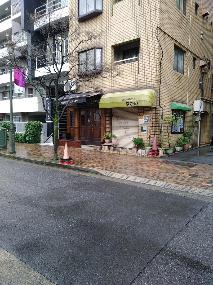 f:id:kaon-yokegawa:20200401103808j:plain