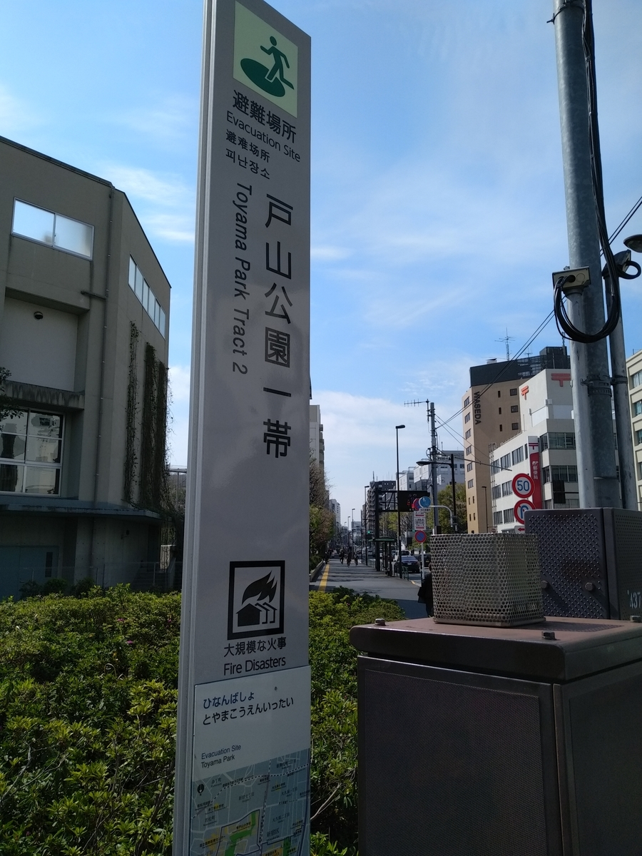 f:id:kaon-yokegawa:20200407093343j:plain