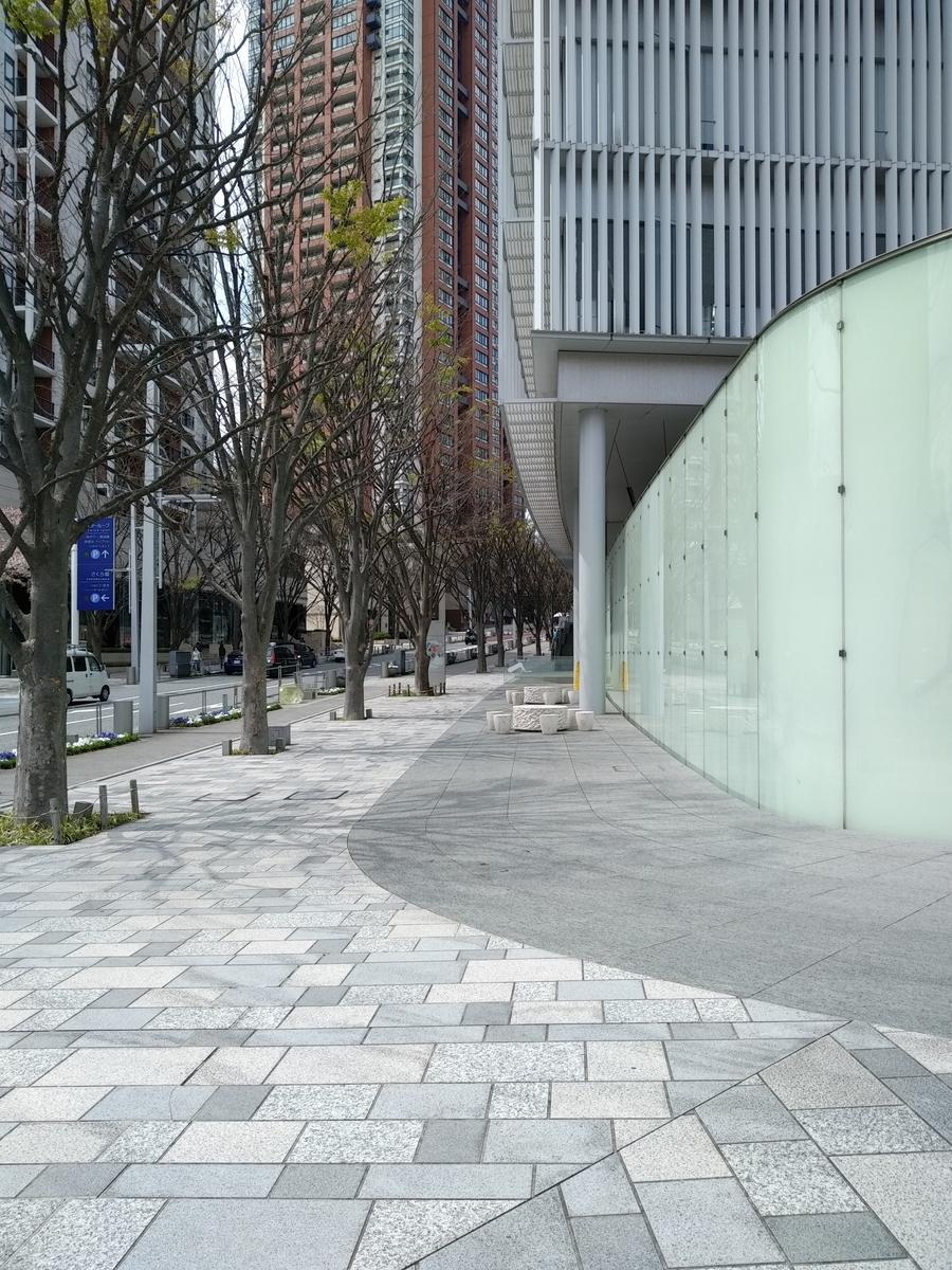 f:id:kaon-yokegawa:20200407111729j:plain