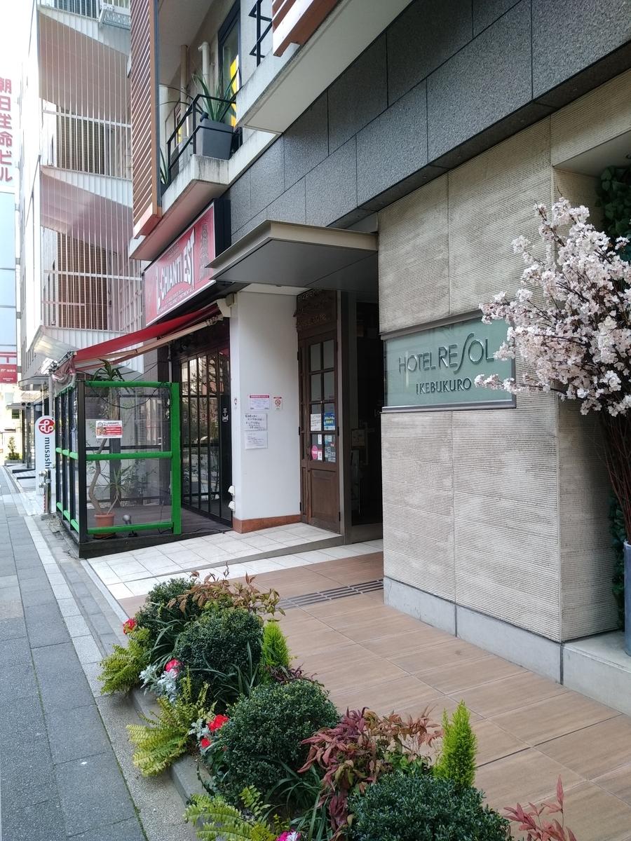 f:id:kaon-yokegawa:20200411103951j:plain