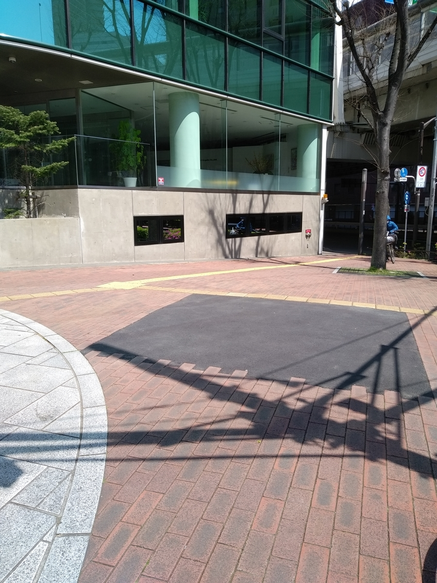 f:id:kaon-yokegawa:20200411104059j:plain